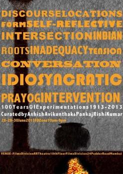 experimental film festival poster (2)