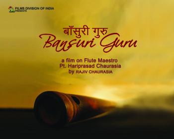 BANSURI GURU 720 x 576 copy