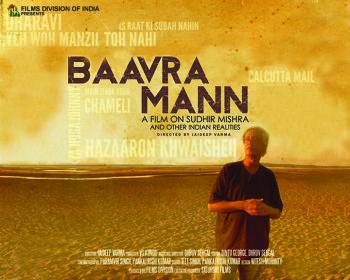 bawara mann 720 x 576 copy